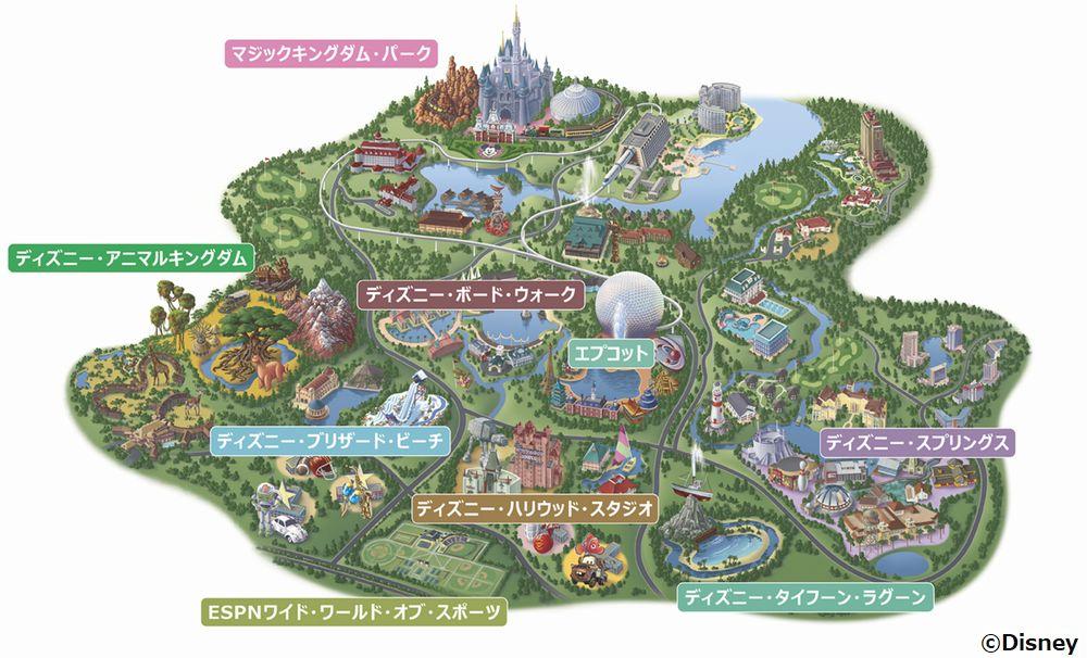 ウォルト・ディズニー・ワールド エリアマップ